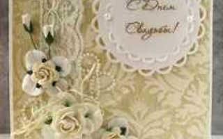 Открытки с днем свадьбы другу. Как подписывать свадебные открытки