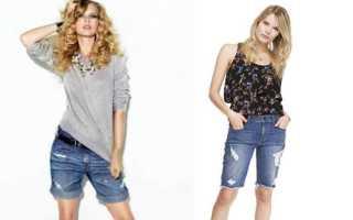 С чем джинсовым носить джинсовые шорты летом? С чем носить джинсовые шорты