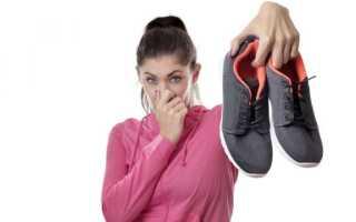 Чем обработать туфли от запаха. Как удалить запах пота из обуви