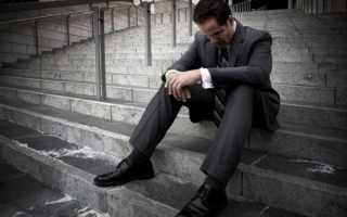 Что такое мужское одиночество. Мужское одиночество. Почему мужчины одиноки