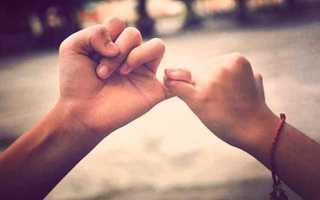 Почему нужно уметь прощать. Как научиться по-настоящему прощать обиды