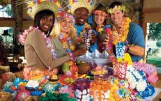 Гавайская вечеринка: игры и конкурсы. Конкурсы и игры для гавайской вечеринки