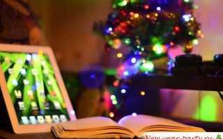 Статусы про новый год красивые. Прикольные статусы про новый год