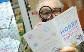 Досрочный выход на пенсию. Льготная пенсия по вредности и выслуге лет