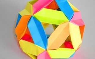 Новогодний шар своими руками из бумаги. Шары оригами из бумаги на новый год