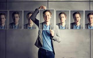Перепады настроения. Частая и резкая смена настроения