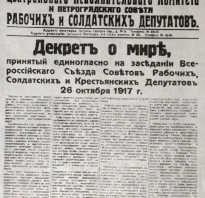 Что за день 23. День защитника отечества. история праздника