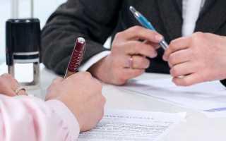 Брачный контракт: как составить супругам. Брачный договор: образец