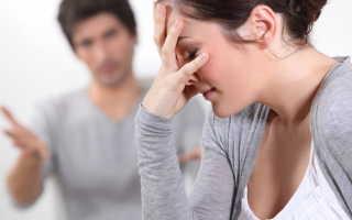 Почему мужчины врут женщинам. Как понять, что муж врет