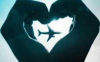 Цитаты со словом расстояние. Цитаты про любовь на расстоянии