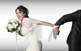 Как сделать, чтобы парень женился. Как себя вести чтобы мужчина женился