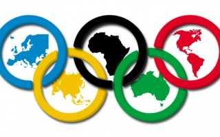 Означают 5 колец. Олимпийские истории: пять разноцветных колец на флаге Игр