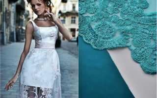 Романтичное кружевное платье своими руками. Кружевная ткань