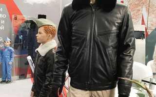 Новые кожаные летные куртки изделие 6220. Изделие «6220