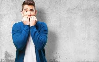 Что такое трусость и как с этим бороться? Что это такое