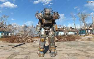Fallout 4 комплекты брони. Броня охраны Даймонд-сити