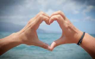 Что такое любовь? Что такое любовь по-научному и простыми словами