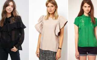 Блузки женские стильные короткие. Женские блузки.