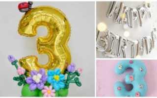 Как справить ребенку день рождения 3 года. Сценарий для дня рождения (3 года)