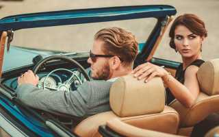 Почему жены изменяют мужьям. Как узнать изменяет ли жена