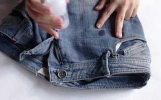 Как избавиться от масляной краски на джинсах. Как отстирать краску с джинсов