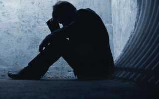 Душевная боль: причины и исцеление. Как справиться с душевной болью