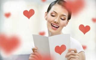 Как признаться девушке в любви: красиво, оригинально и не стесняясь