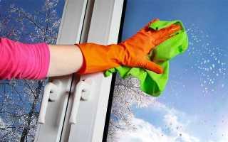 Что нужно для мытья окон. Как мыть окна