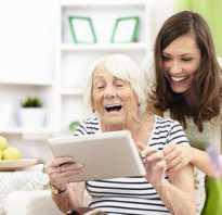 Лучшие пожелания бабушке по поводу и без него. Поздравление бабушке