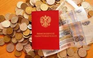 Бланки заявлений в пенсионный фонд. Заявление на пенсию
