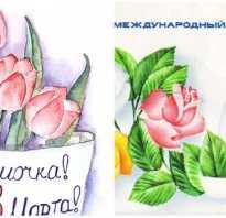 Как сделать стенгазету поздравление к 8 марта