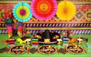 Как провести мексиканскую и другие тематические вечеринки