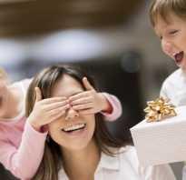 Варианты подарков на мамин день рождения. Подарки маме на день рождения