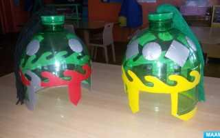 Мастер-класс по изготовлению шлема из пластиковой бутылки. Костюм Богатыря