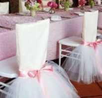 Праздничный декор стульев. Украшение стульев на свадьбе