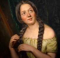 Девичья коса. Значение женской косы в славянской культуре