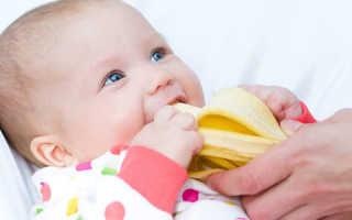 Когда можно давать банан грудничку. Когда ребенку можно давать банан