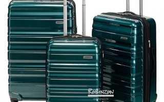 Как правильно выбрать чемодан на колесах. Как выбрать чемодан на колесиках
