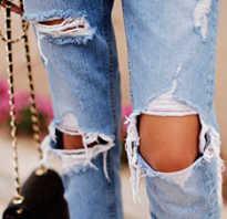Как продрать джинсы. Лайфхак: как сделать рваные джинсы