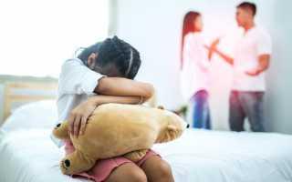 Воспитание ребенка в приемной семье. Приемный ребенок в семье