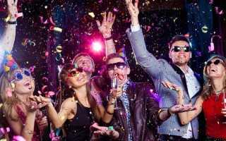 Крутые новогодние вечеринки. Новогодняя вечеринка дома