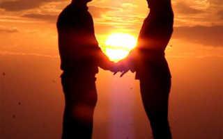 Дружба, влюбленность, любовь. Что такое любовь