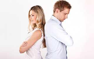 Отношения с бывшим мужем – миф или реальность