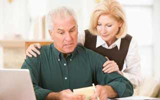 Пенсионное обеспечение госслужащих. Пенсионный возраст госслужащих