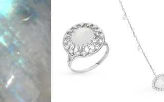 Адуляр — натуральный лунный камень. Лунный камень