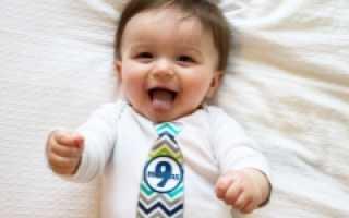 Что умеет 9 месячный ребенок. Развитие и питание ребенка в девять месяцев