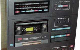 Стационарный стерео магнитофон комета 225 с