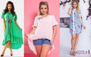 Одежда для полных женщин мода