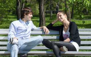 Успешное общение с мужчинами — правила и советы. Общение с мужчинами