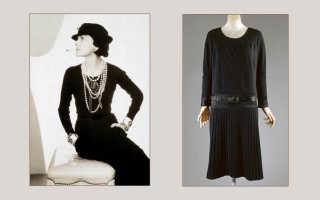 Как выбрать вечернее платье? Маленькое черное платье